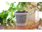 Соль морская натуральная Сакская, ведро 1,1 кг