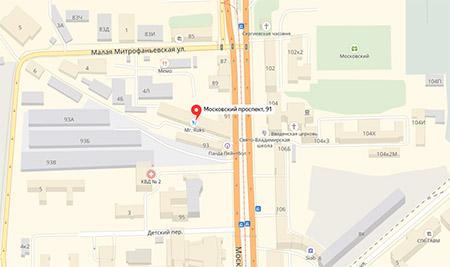 Карта с новым адресом