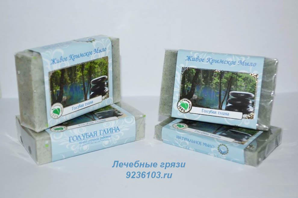 Живое крымское мыло. Голубая глина