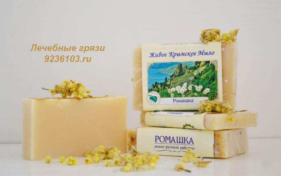 Живое Крымское мыло